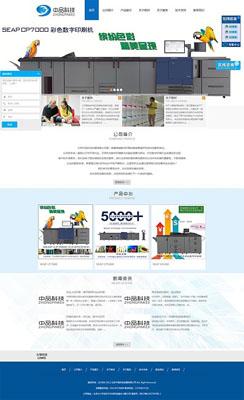 北京中品科技发展有限公司